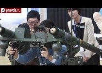 Южная Корея достала оружие