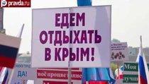 Российским туристам грозит статья за отдых в Крыму