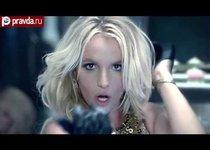 Сомалийские пираты боятся Бритни Спирс