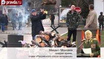 """""""Референдум в Крыму могут ждать провокации"""""""