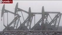 """""""Дешевая нефть невыгодна американцам"""""""