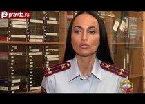 """В Москве задержали """"торговцев привилегиями"""""""