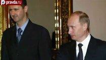 От России требуют обменять Сирию на нефть
