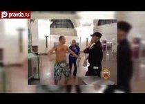 Пьяный пассажир метро напал на полицейского