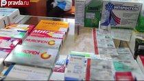 """""""Россию ждёт двукратное повышение цен на лекарства"""""""