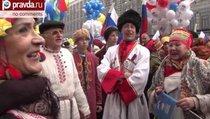 День народного единства в Москве. Без комментариев