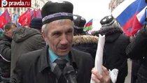 """""""Россию объединяют любовь друг к другу и Родине!"""""""