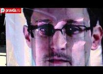 Россия спасает Эдварда Сноудена