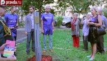 В Москве появился сквер имени Юрия Левитана