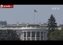 Белый дом: жалобная книга мира