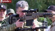 Порошенко зовёт НАТО на Украину