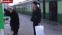 """""""Субъекты РФ вынуждены сокращать маршруты электричек"""""""