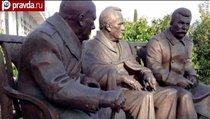В Крыму открыли памятник Сталину