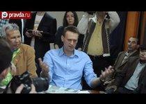 Детский компромат Навального