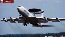 Самолёты НАТО летят к Украине