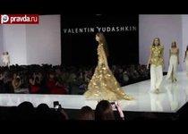 Москва стала столицей моды