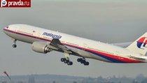 Тайна исчезновения Boeing 777: теракт, угон или ошибка пилота?