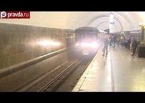 Wi-Fi вернут в метро?