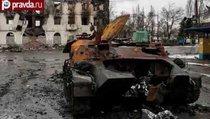 """США желают Донбассу """"гуманной"""" смерти"""