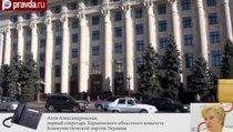 """Харьков отказывается признавать Россию """"страной-агрессором"""""""