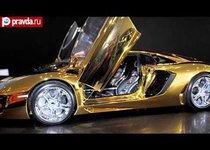Lamborghini из золота: игрушка за 200 000 фунтов