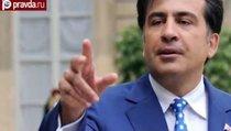 Саакашвили рассказал о зарплате в США