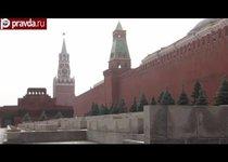 4 ноября объединит Россию?