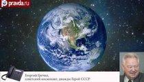 Вспышка на Солнце или астероид: что уничтожит Землю?