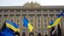"""""""Киев насилует Украину"""""""