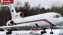 Ту-154 Минобороны разбился в Сочи: подробности