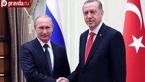 """""""Турция будет поддерживать Россию, несмотря на санкции"""""""