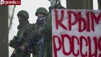"""""""Россия должна защитить свои интересы от бандеровской группировки"""""""