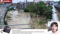 Наводнение в Сочи: столица Олимпиады ушла под воду