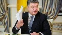 Что мешает Порошенко признать Донбасс?