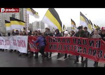 Русский марш: во все тяжкие