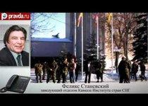 Алла Джиоева: вместо инаугурации - больница