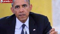 Обама не готов вооружить Украину?