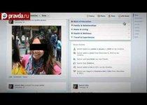 Американец убил за Facebook