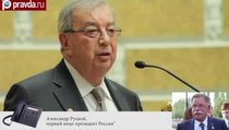 Ельцин боялся, что Примаков станет президентом России