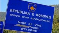 Не допустить Косово в ЮНЕСКО - поддержать ООН