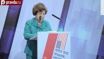 Татьяна Жданок: История — это не слуга политики
