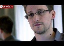 Эдвард Сноуден: куда пойти, куда податься?