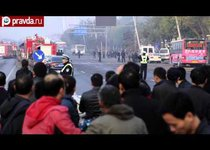 В Китае атаковали штаб-квартиру компартии
