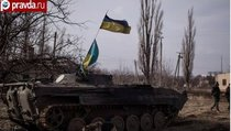 """""""Запад хочет спасти украинских военных из Дебальцевского котла"""""""