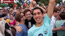 В США разрешили однополые браки по всей стране