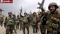 """Войска Асада разрушили двухлетнюю блокаду  """"Исламского государства"""""""