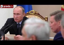 Россия идёт по курсу Путина