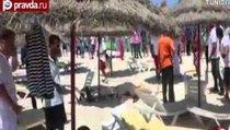 Теракт в Тунисе: предварительно 27 погибших