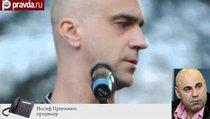 Литовский шоумен призвал взорвать русских