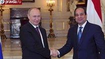 """""""Россия начнет вытеснять США из Египта"""""""